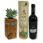 יין במארז ועציץ בסטנד מבטון