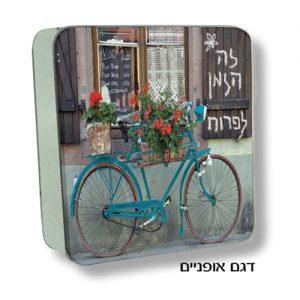 קופסת פח מעוצבת דגם אופניים