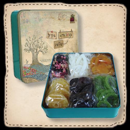 קופסת פח עם פירות יבשים