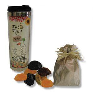 כוס טרמית ופירות יבשים
