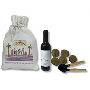 מתנה לפסח - שקית לאפיקומן יין אגוזים ומפצח