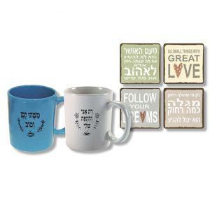 תחתיות לתה/קפה ומאג